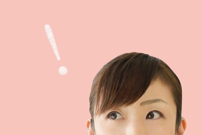 顔の産毛の毛周期は2ヶ月〜1年6ヶ月と比較的短めなんです。