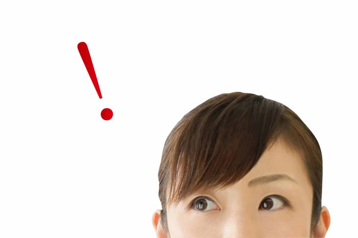 顔の産毛が濃いのは男性ホルモンが原因!