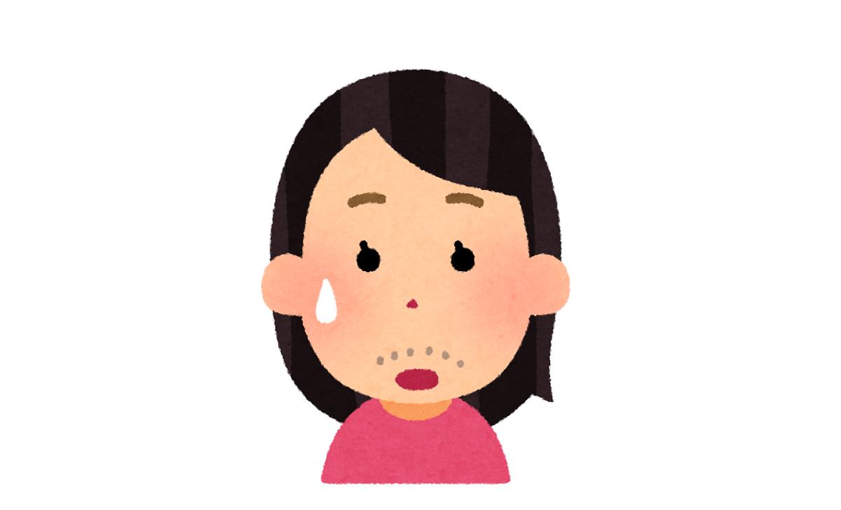 口周り、特に口角周りの毛穴が気になっていましたが、産毛が生えなくなり、剃らなくなったことにより毛穴は目立たなくなりました。